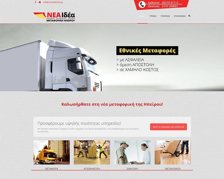 nea-idea-web-2