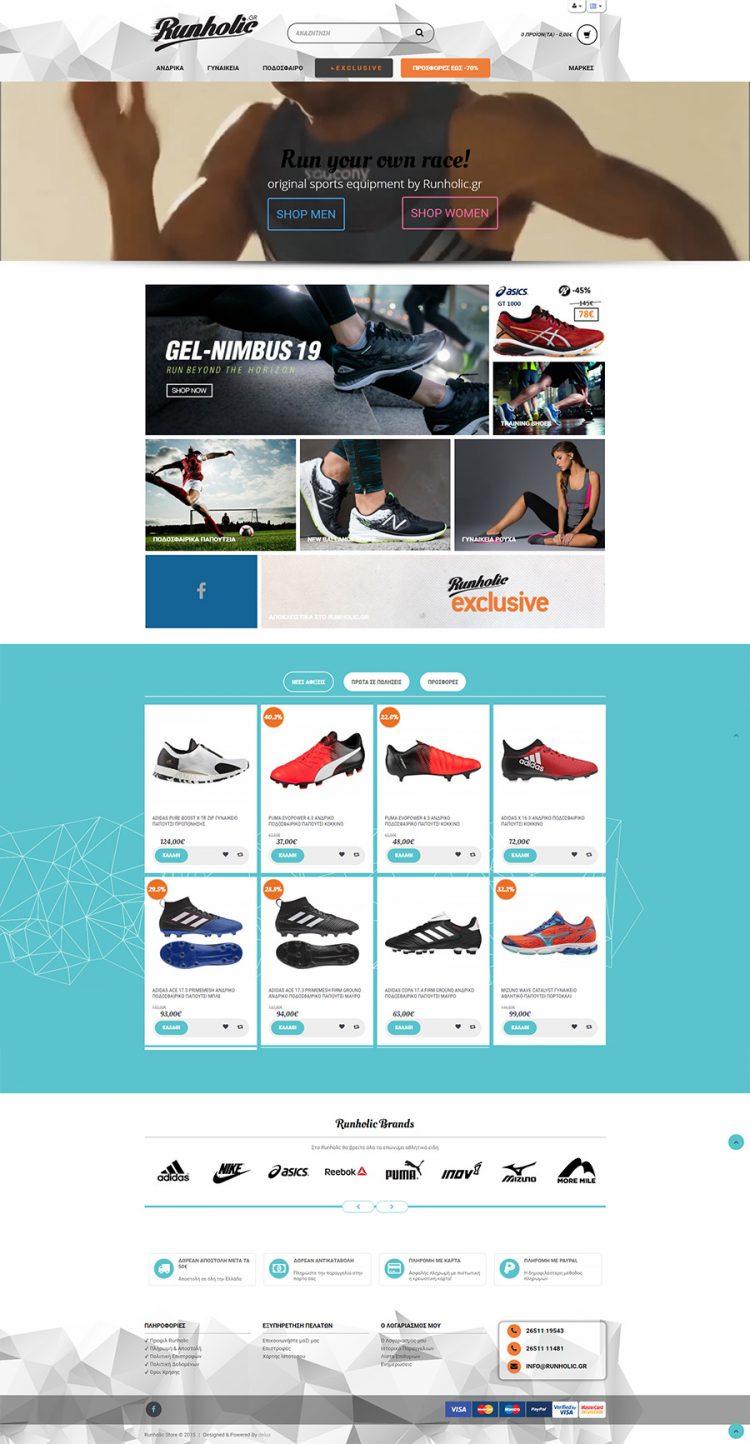 runholic.gr – Sports Shoes Shop